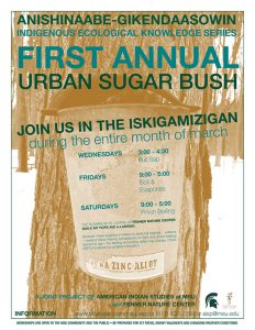 a flyer with the details about the first annual sugar rush